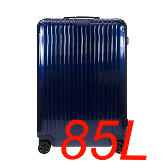 リモワ(RIMOWA)のSALE リモワ 83273604 キャリーバック スーツケース ブルー 85L(旅行用品)