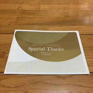 エヌティティドコモ(NTTdocomo)のdカードゴールド 特典カタログ11000円分(ショッピング)