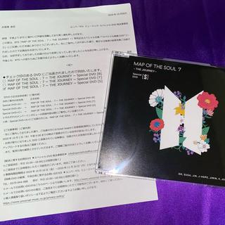 ボウダンショウネンダン(防弾少年団(BTS))のBTS  スペシャル DVD(K-POP/アジア)
