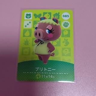 ニンテンドウ(任天堂)のあつ森【どうぶつの森】amiiboカード ブリトニー(カード)