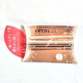 オペラ(OPERA)の【タイムセール】オペラ リップティント コーラルピンク(リップグロス)