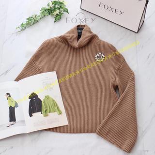 FOXEY - FOXEY★美品★エンジェルヘアコットンタートルセーター★キャメル★フリーサイズ