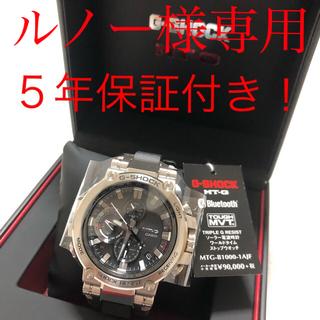 ジーショック(G-SHOCK)のG-SHOCK MTG-B1000-1AJF  国内正規品(腕時計(アナログ))