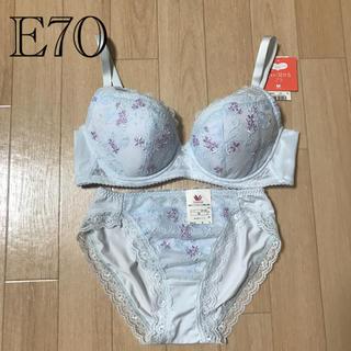 ワコール(Wacoal)のワコール  小さく見せるブラ E70/ショーツM(ブラ&ショーツセット)