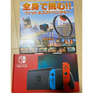 Nintendo Switch - 任天堂スイッチ 本体 リングフィットアドベンチャー セット