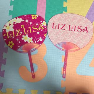 リズリサ(LIZ LISA)の新品未使用 LIZ LISA ノベルティ うちわ(その他)