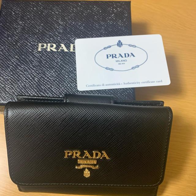 PRADA(プラダ)のプラダ二つ折り財布 レディースのファッション小物(財布)の商品写真