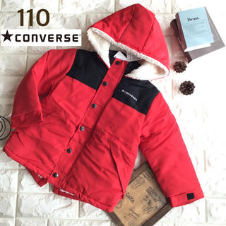 コンバース(CONVERSE)の【110】コンバース フード アウター コート 赤(ジャケット/上着)
