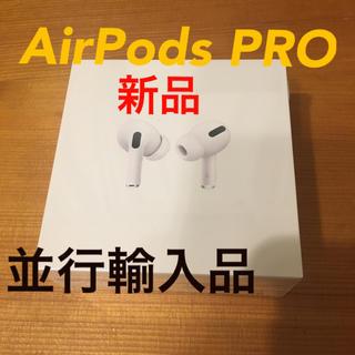 アップル(Apple)のApple  AirPods PRO 並行輸入品 新品(ヘッドフォン/イヤフォン)