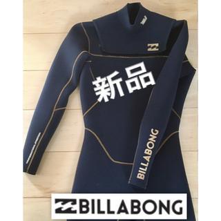 ビラボン(billabong)の【新品】BILLABONG ビラボン ウェットスーツ 3mm   フル(サーフィン)