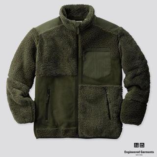 ユニクロ(UNIQLO)のUNIQLO × Engineered Garments  Mサイズ(その他)