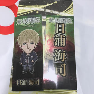 EXILE TRIBE - 藤原樹 日浦海司 千社札