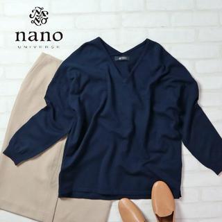 nano・universe - nano・universe Vネックドロップショルダーニット