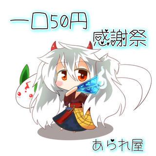 遊戯王 - 遊戯王 お楽しみオリパ☆ 40p
