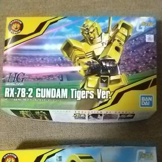 ハンシンタイガース(阪神タイガース)のガンプラ HG プロ野球タイガース バージョン ガンダム×ザクⅡ セット(模型/プラモデル)