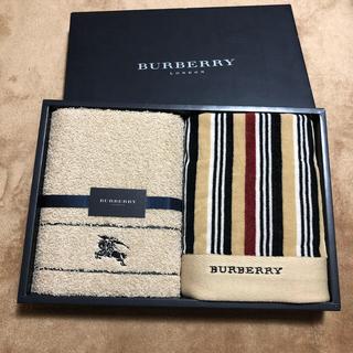 BURBERRY - バーバリー タオルセット 未使用品
