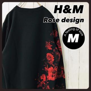H&M - H&M スウェット トレーナー 黒 薔薇柄 西島 ジェシー M