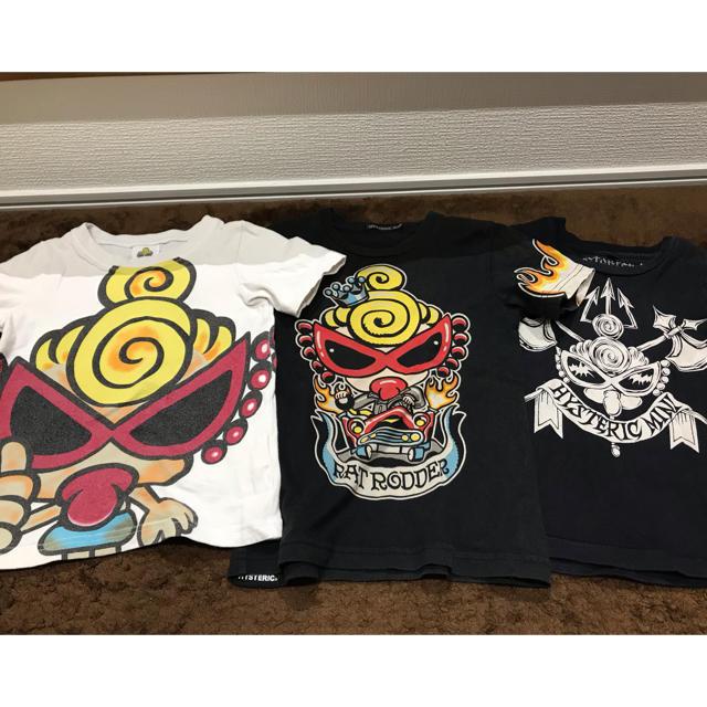 HYSTERIC MINI(ヒステリックミニ)のヒステリックミニ Tシャツセット キッズ/ベビー/マタニティのキッズ服男の子用(90cm~)(Tシャツ/カットソー)の商品写真