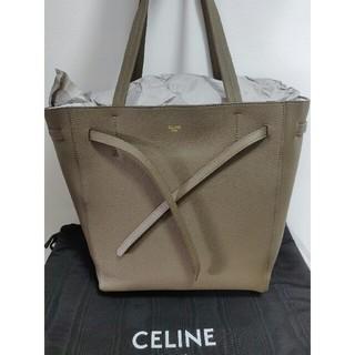 セリーヌ(celine)の新品 CELINE セリーヌ カバファントム スモール トープ(トートバッグ)