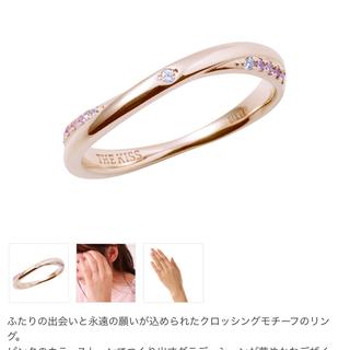 ザキッス(THE KISS)のシルバーリング(リング(指輪))