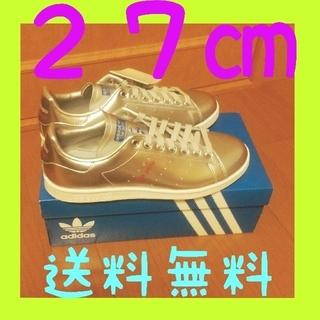 adidas - アディダス STAN SMITH シルバー  27.0