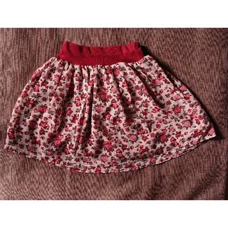 コムサイズム(COMME CA ISM)のコムサイズムリバーシブルスカート110(スカート)