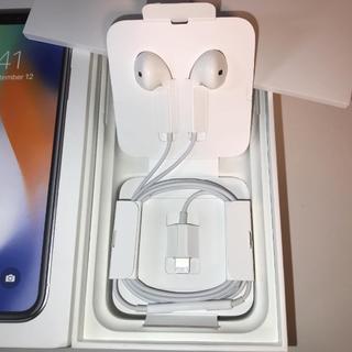 アイフォーン(iPhone)の純正iPhoneイヤホン(ヘッドフォン/イヤフォン)