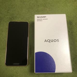 AQUOS - AQUOS  sense3 SH-M12 64GB simフリー