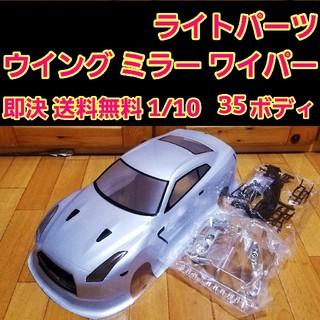 新品 1/10 ラジコン ボディ  ドリフト ライト パーツ TT01 TT02