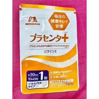 モリナガセイカ(森永製菓)の天使の健康  森永製菓  プラセンタ+ プラス(ビタミン)