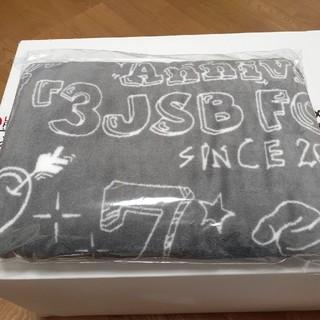 三代目 J Soul Brothers - 岩田剛典 produce 10周年ブランケット