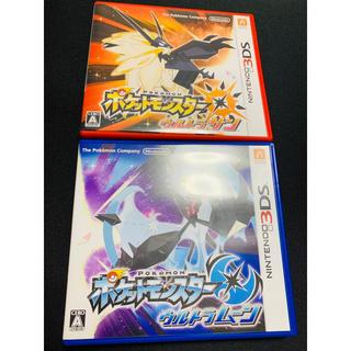 ニンテンドー3DS(ニンテンドー3DS)のポケモン ウルトラサン ウルトラムーン ポケットモンスター まとめ売り(携帯用ゲームソフト)