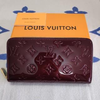 LOUIS VUITTON - ❉国内即発&送料無料❉ 限定 セール♬ルイヴィトン、長財布❉小銭入れ 超美品
