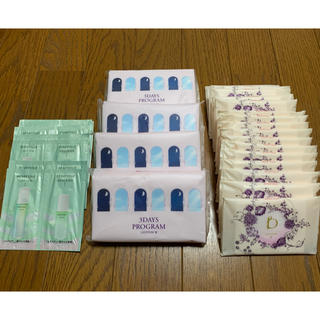 ベネフィーク(BENEFIQUE)のベネフィーク コットン化粧水(サンプル/トライアルキット)