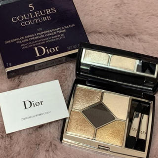 Dior - ディオール539グランバル サンククルールクチュール