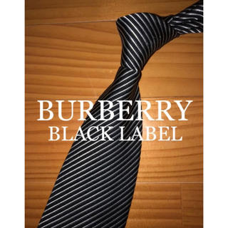 バーバリーブラックレーベル(BURBERRY BLACK LABEL)の美品 バーバリーブラックレーベル ブラックストライプ(ネクタイ)