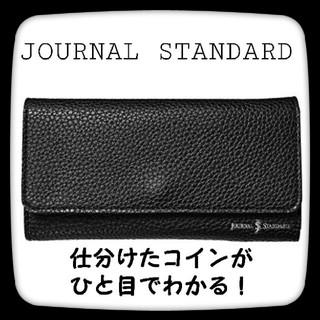 ジャーナルスタンダード(JOURNAL STANDARD)のJOURNAL STANDARD長財布ウォレット付録ジャーナル収納整理整頓(長財布)