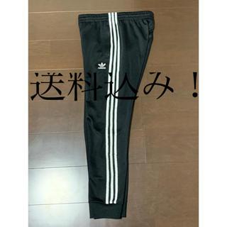 adidas - 送料込み!アディダスオリジナルス トラックジャージパンツ!Lサイズ 黒色