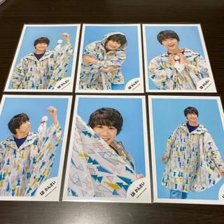 関西ジャニーズJr lilかんさい 嶋崎斗亜 グリーティングフォト 公式写真