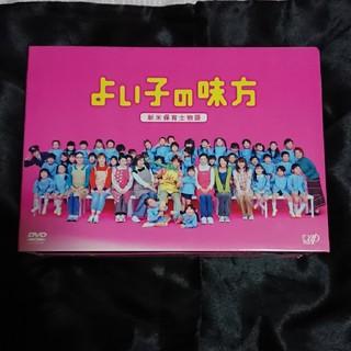 嵐 - 嵐 ARASHI 櫻井翔 よいこの味方 新米保育士物語 DVD-BOX DVD