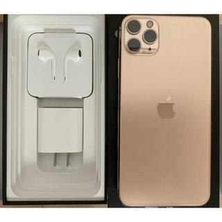 iPhone - iPhone 11 Pro Max simフリー 256GB 新品未使用