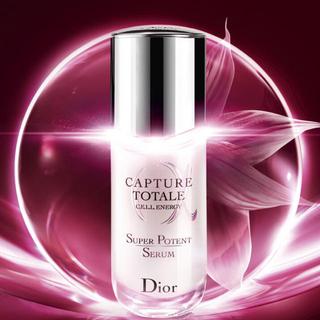 Dior - dior カプチュール トータル