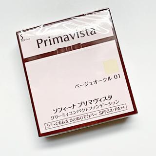 Primavista - 新品✴︎ プリマヴィスタ クリーミィコンパクトFD ベージュオークル01