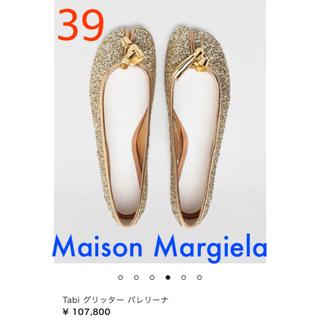 Maison Martin Margiela - 新品Maison Margiela メゾンマルジェラ Tabi 足袋 グリッター