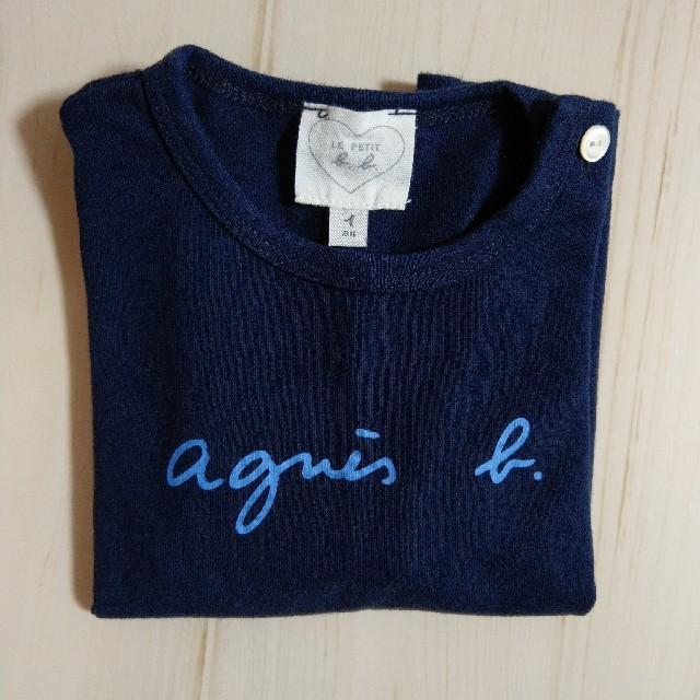 agnes b.(アニエスベー)のアニエスベー ロンT 約80cm  agnes b.  キッズ/ベビー/マタニティのベビー服(~85cm)(シャツ/カットソー)の商品写真