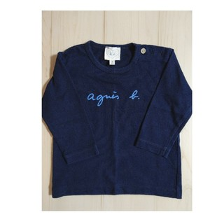 agnes b. - アニエスベー ロンT 約80cm  agnes b.