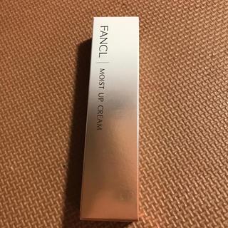 ファンケル(FANCL)のファンケル モイスト&リフトエッセンス 18ml(乳液/ミルク)