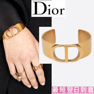 """Dior - *ディオール*""""30 MONTAIGNE"""" """"CD"""" ブレスレット"""