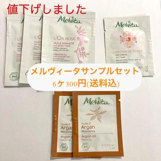 メルヴィータ(Melvita)の【新品】Melvitaサンプル6点セット(サンプル/トライアルキット)