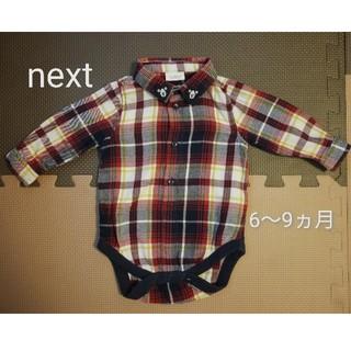 NEXT - next ネクスト ロンパース 秋冬 男の子 70 6~9ヵ月